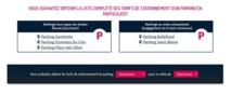 Trouver une location de parking au mois à Paris