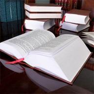 De l'importance croissante de la traduction juridique