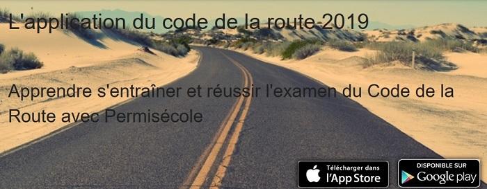 Formation à la conduire: Cours de code en ligne