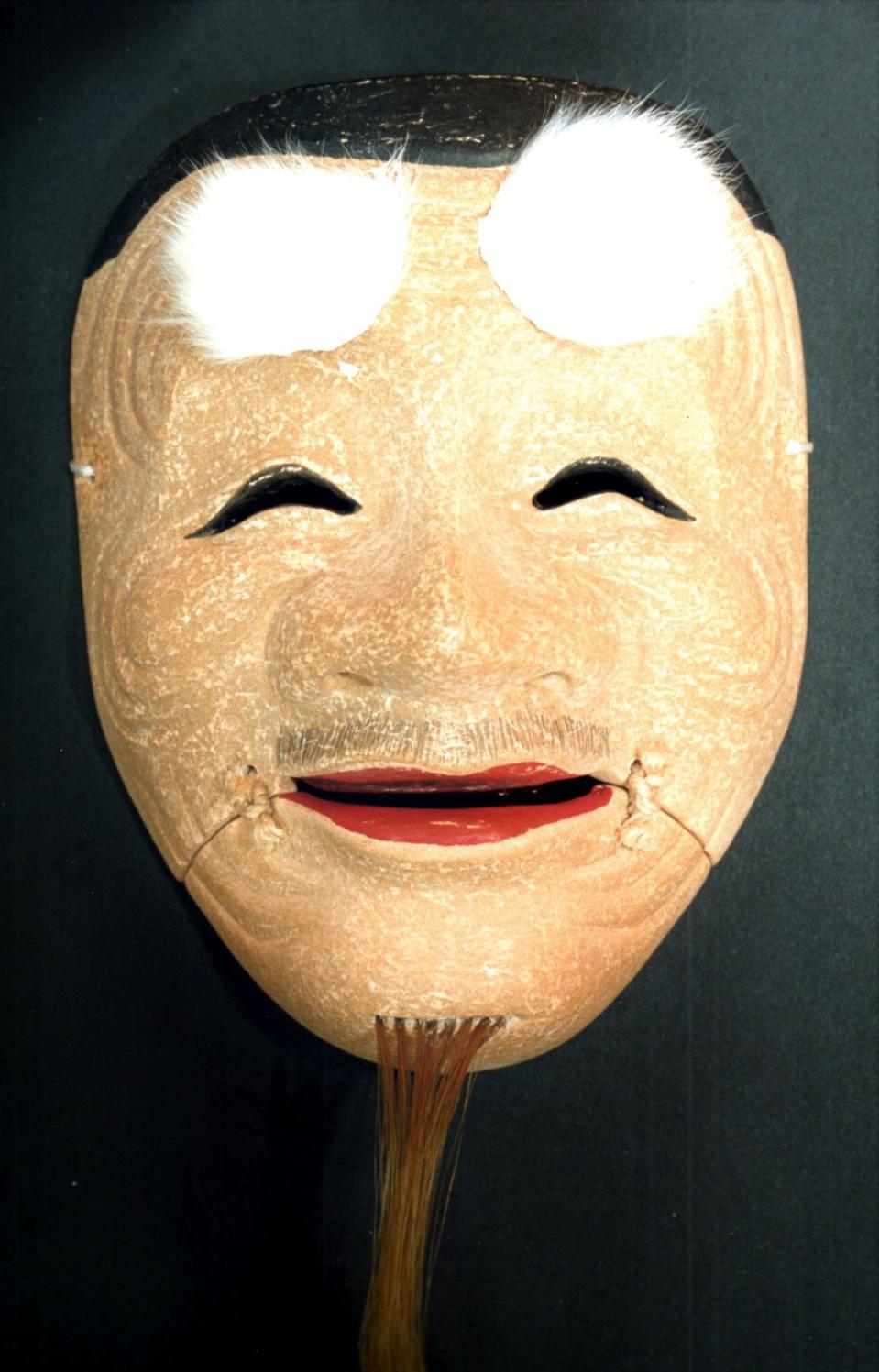 """Sortie d'un nouveau livre: """"MOSAICA JAPONICA - Lecture Culturelle du Japon socio-économique"""""""